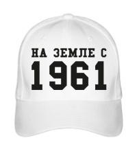 Бейсболка На земле с 1961