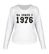 Женский лонгслив На земле с 1976