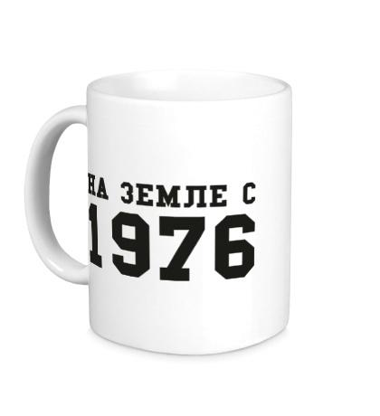 Керамическая кружка На земле с 1976
