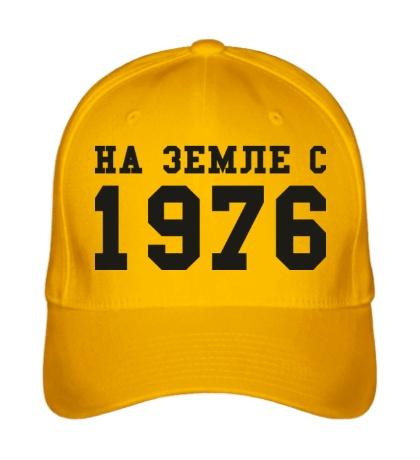 Бейсболка На земле с 1976