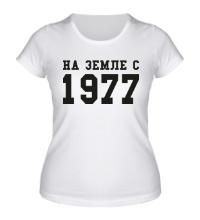 Женская футболка На земле с 1977