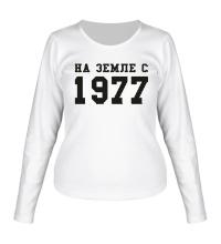 Женский лонгслив На земле с 1977