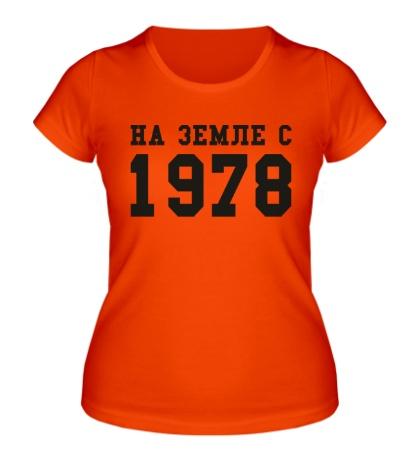 Женская футболка На земле с 1978