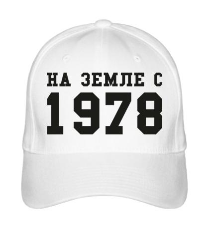 Бейсболка На земле с 1978