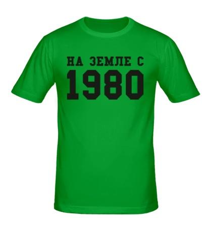 Мужская футболка На земле с 1980