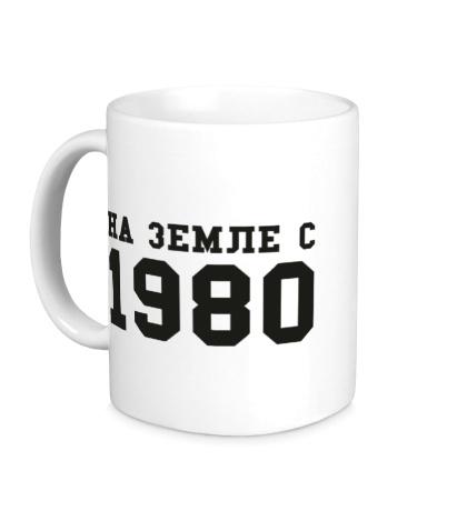 Керамическая кружка На земле с 1980