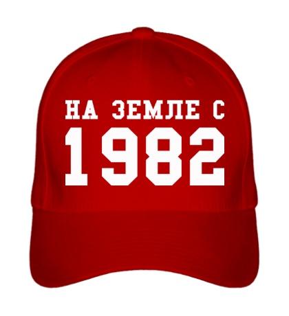 Бейсболка На земле с 1982