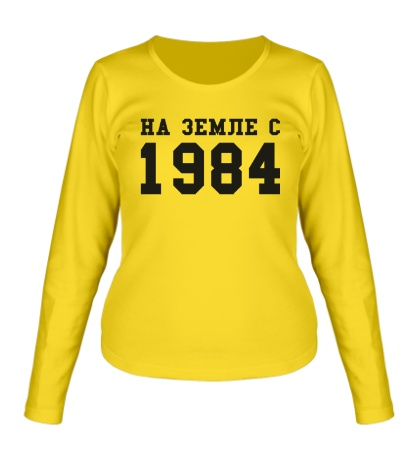 Женский лонгслив На земле с 1984