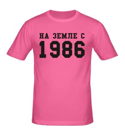 Мужская футболка На земле с 1986