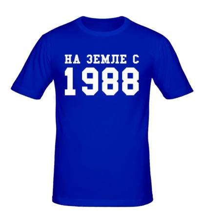 Мужская футболка На земле с 1988