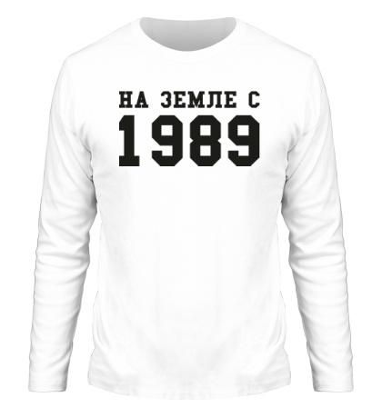 Мужской лонгслив На земле с 1989