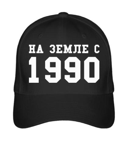 Бейсболка На земле с 1990