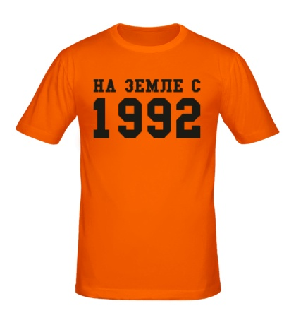 Мужская футболка На земле с 1992