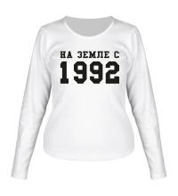 Женский лонгслив На земле с 1992