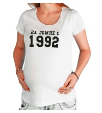 Футболка для беременной На земле с 1992