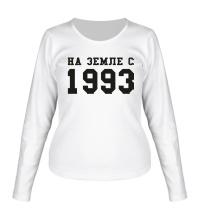 Женский лонгслив На земле с 1993