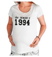Футболка для беременной На земле с 1994