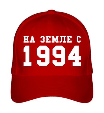 Бейсболка На земле с 1994