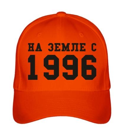 Бейсболка На земле с 1996
