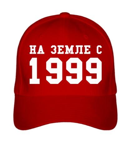 Бейсболка На земле с 1999