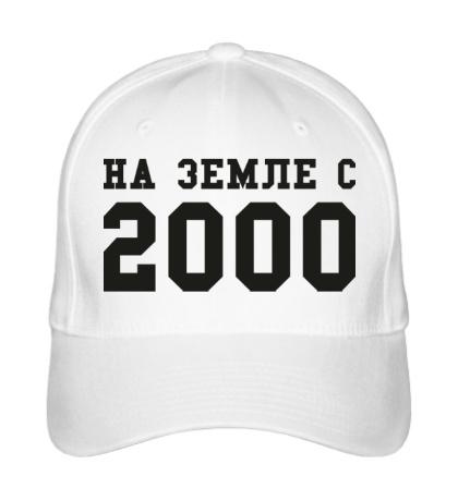Бейсболка На земле с 2000