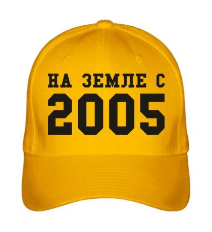 Бейсболка На земле с 2005