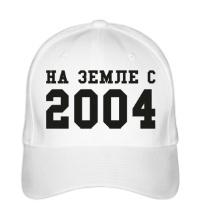 Бейсболка На земле с 2004