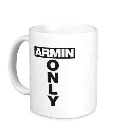 Керамическая кружка Armin Only Sign