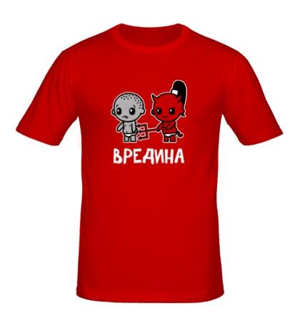Мужская футболка Вредина