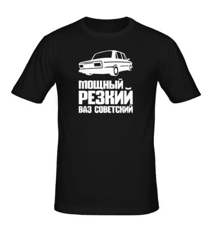 Мужская футболка ВАЗ советский