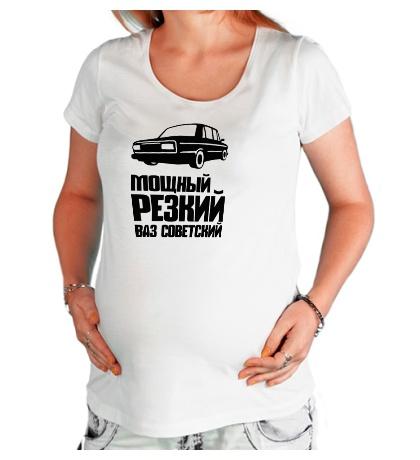 Футболка для беременной ВАЗ советский
