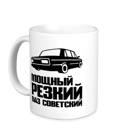 Керамическая кружка ВАЗ советский