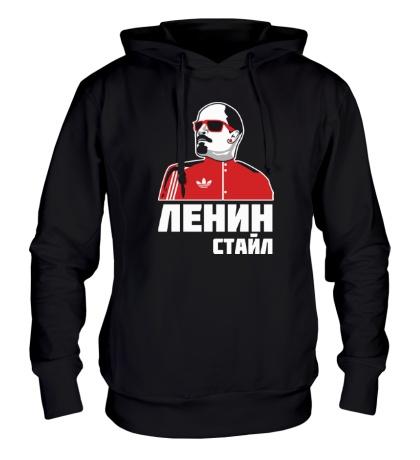 Толстовка с капюшоном Ленин стайл