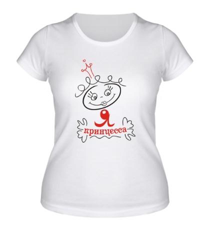 Женская футболка Веселая принцесса
