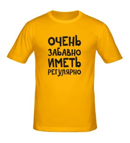 Мужская футболка Иметь регулярно