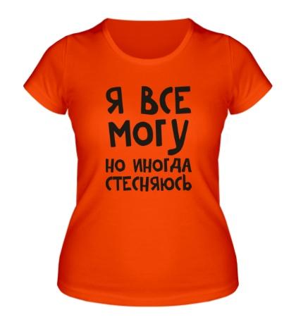 Женская футболка Я все могу