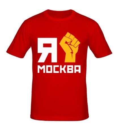 Мужская футболка Я Москва!