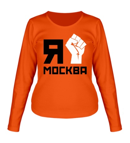 Женский лонгслив Я Москва!