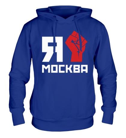 Толстовка с капюшоном Я Москва!