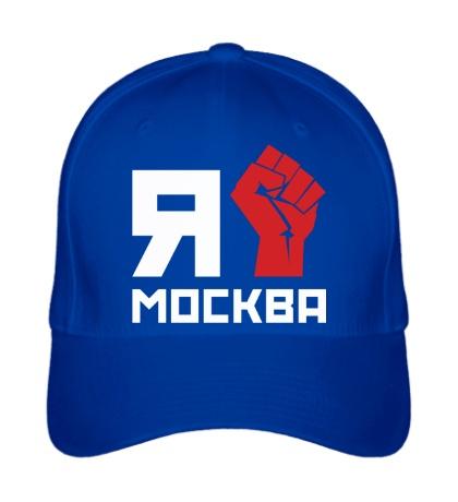 Бейсболка Я Москва!