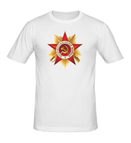 Мужская футболка Орден ВОВ