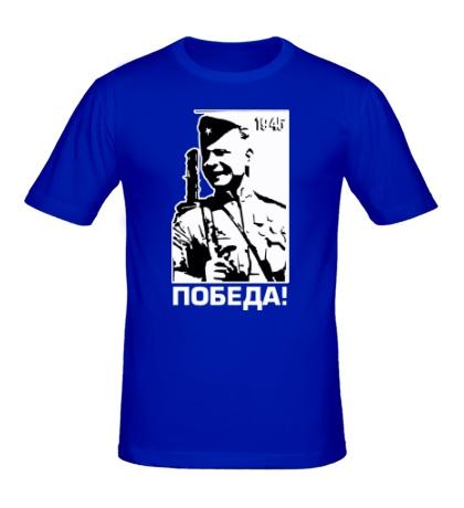 Мужская футболка Победа за нами
