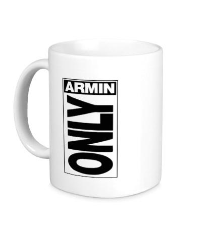 Керамическая кружка Armin Only Label