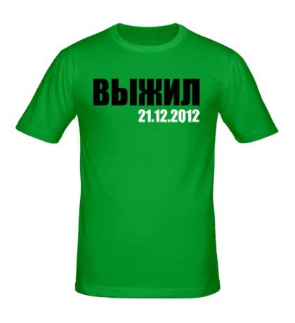 Мужская футболка Выжил, 21.12.2012!