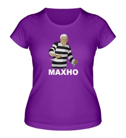 Женская футболка Тюряга: Махно