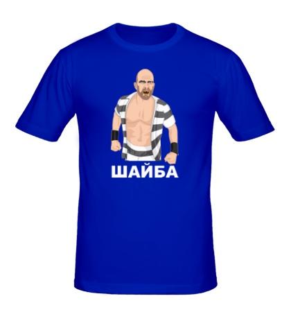 Мужская футболка Тюряга: Шайба