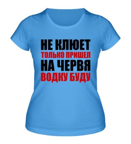 Женская футболка Типичные ответы рыбака