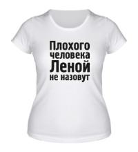 Женская футболка Плохого человека Аллой не назовут