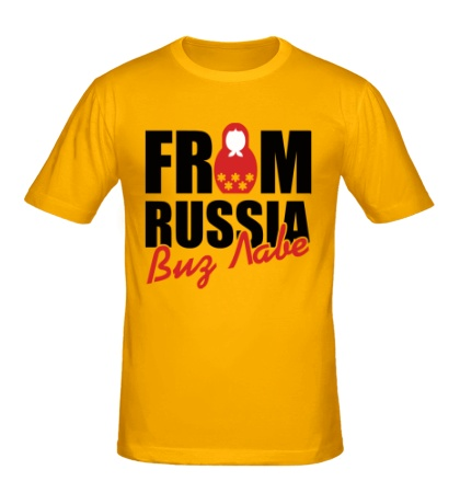 Мужская футболка From Russia, Виз Лаве