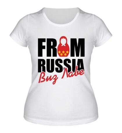 Женская футболка From Russia, Виз Лаве